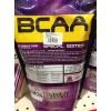 BCAA 8-1-1 OstroVit 700 gram