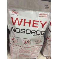 Whey 70 Nosorog 1 kg
