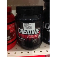 Creatine Powder ActivLab 600 gram