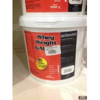 Whey weight gainer Activevites 2,5 kg