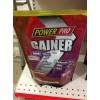 Gainer Power Pro 1 kg