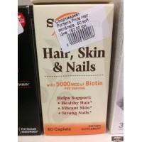 Hair, skin&nails Puritan's Pride 60 soft
