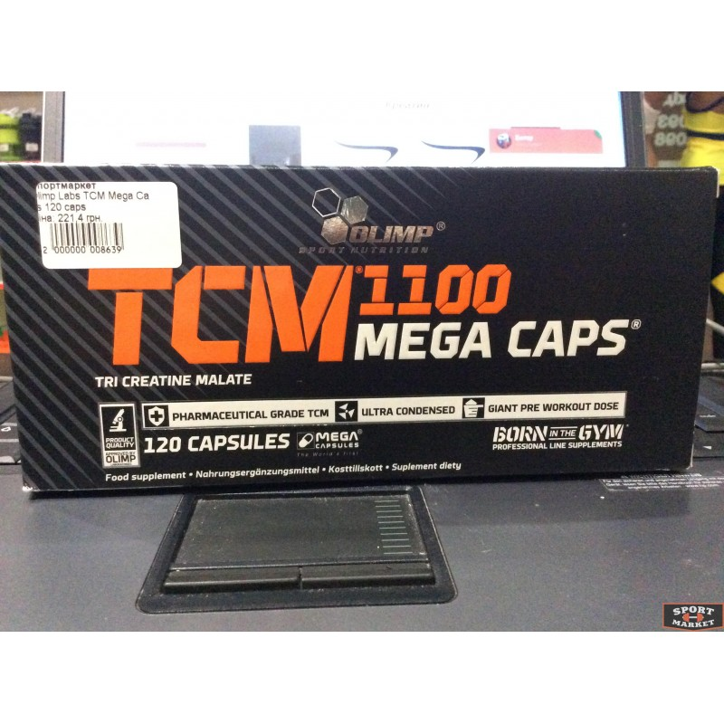 TCM Mega Caps Olimp Labs 120 caps Креатин